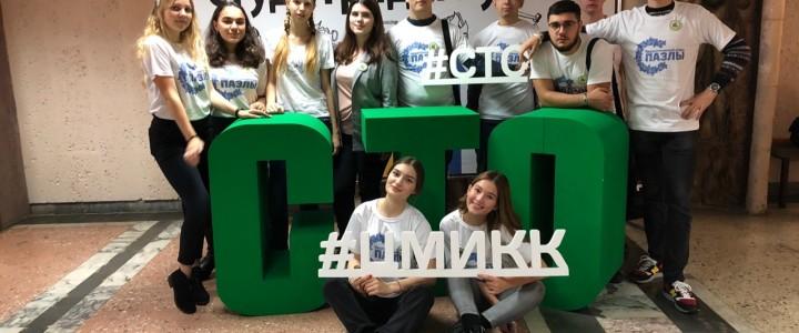 Анапский филиал МПГУ победил в конкурсе на лучшую образовательную организацию, активно формирующую студенческие трудовые отряды в Краснодарском крае!