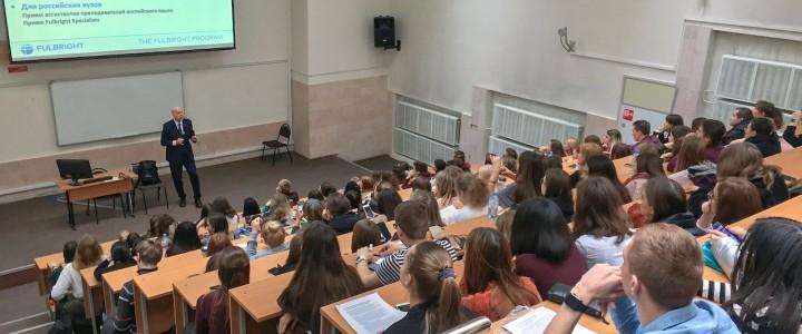 «Всё о программе Фулбрайта в России» – встреча Международного студенческого клуба Института иностранных языков МПГУ