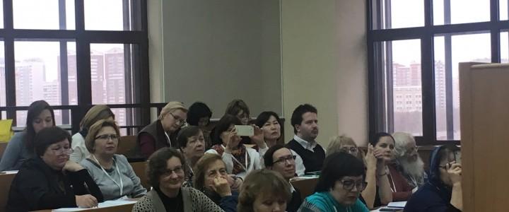 Круглый стол «Русский язык и литература в междисциплинарном образовательном пространстве»