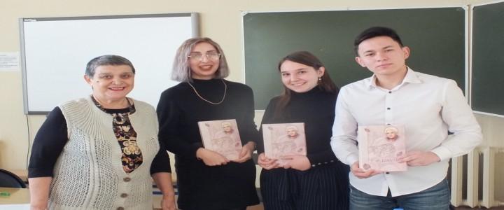 Открытие Недели памяти основателя научной школы управления образовательными системами: Шамовский марафон