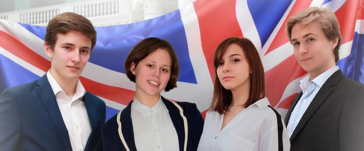 Успешное поступление студентов ИМО на параллельную программу Лондонского университета