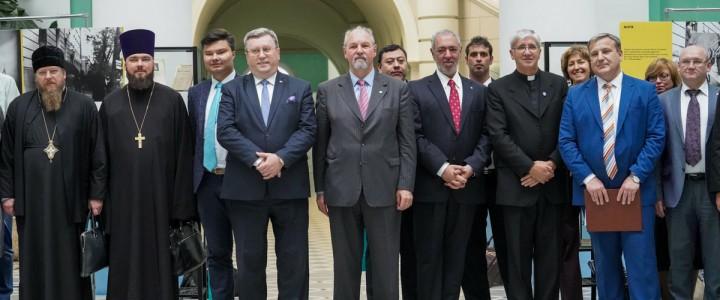 Круглый стол «Диалог мировых религий: опыт России и Аргентины» прошёл в МПГУ