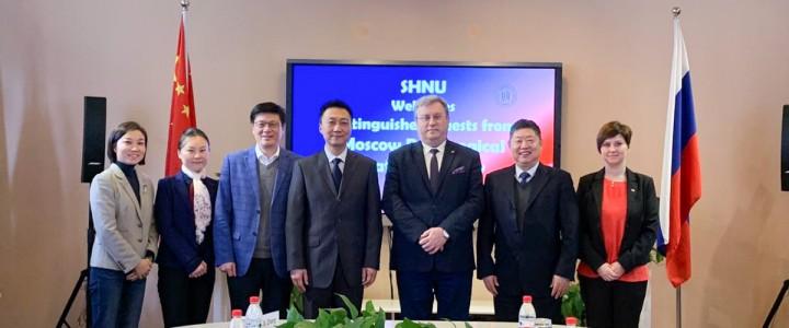 Делегация МПГУ побывала в Шанхайском педагогическом университете