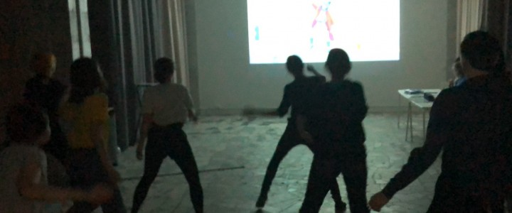 JUST DANCE в МПГУ