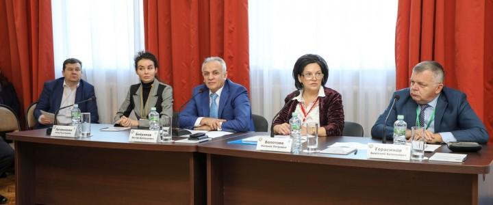 Международная научно-практическая конференция на тему: «Инвалид в обществе 21-го века»
