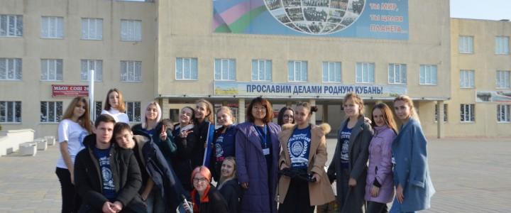 Анапский филиал МПГУ приехал в МБОУ СОШ № 26 станицы Натухаевской