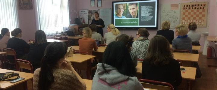 Научно-практический семинар по профилактике экстремизма в молодежной среде продолжает свою работу