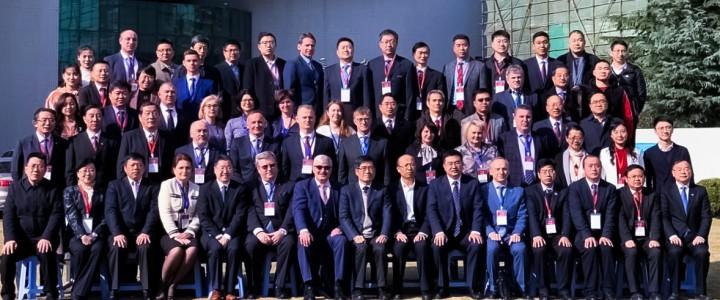 МПГУ принимает участие в работе Китайско-Российского Форума по физическому воспитанию