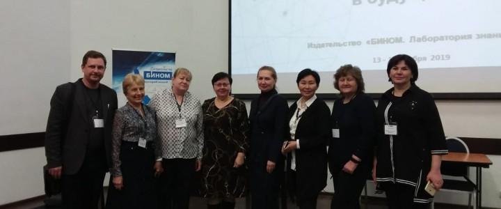 Преподаватели кафедры ТМОМИ приняли участие во Всероссийском семинаре «Формирование цифровой грамотности и вычислительного мышления – путь к совершенствованию образования в будущем»