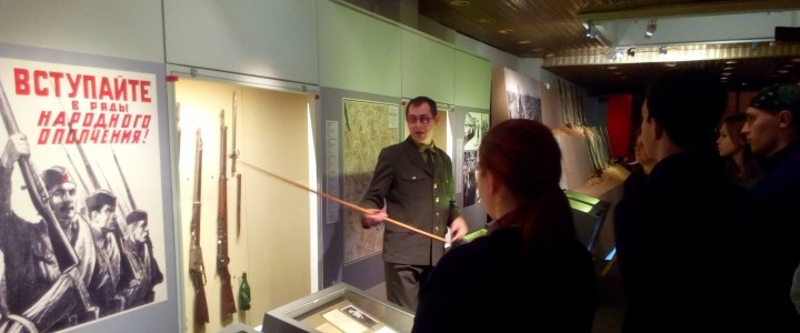 Поисковый отряд МПГУ в Музее обороны Москвы
