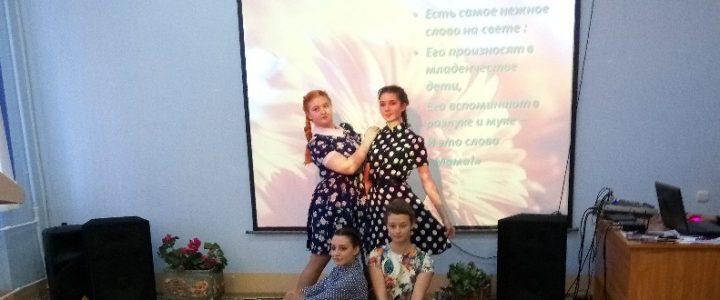 21 ноября 2019 года в Покровском филиале МПГУ студенты очного отделения поздравили женщин Университета Серебряного возраста с Международным днем матери