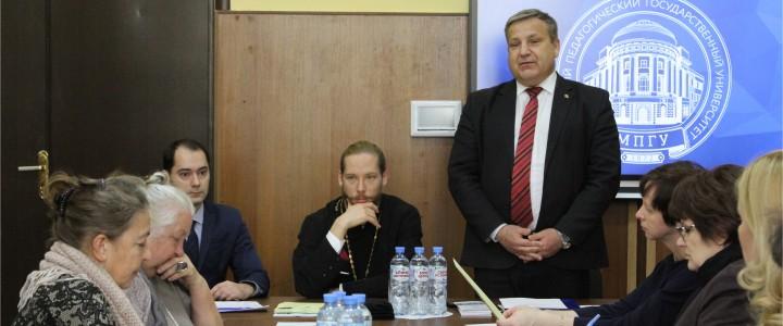 Рабочее совещание с руководством Отдела религиозного образования Московской городской епархии, директорами и учителями православных школ и гимназий города Москвы