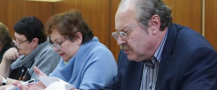 Заседание экспертной комиссии по назначению стипендии имени Д.С. Лихачева прошло в МПГУ