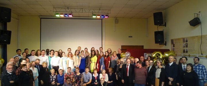 Географическому факультету МПГУ –  85 лет !!!