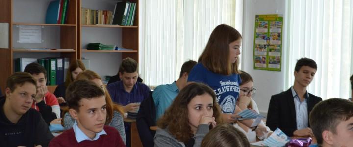 Анапский филиал МПГУ провел профориентационные уроки в школах Темрюка!