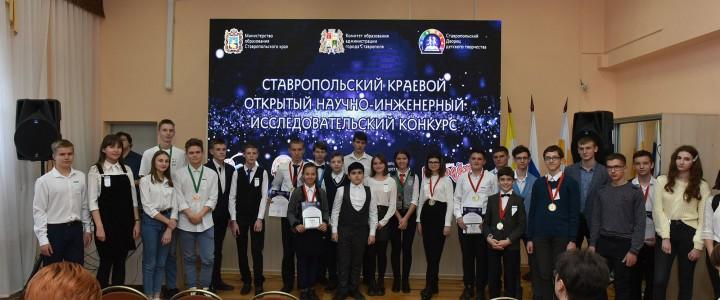 Молодые исследователи представили   свои проекты