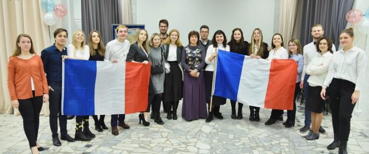 День учителя французского языка