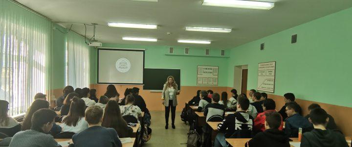 14 ноября 2019 года в рамках профориентационной работы Социально-гуманитарный колледж побывал в гостях у Покровского филиала МПГУ.