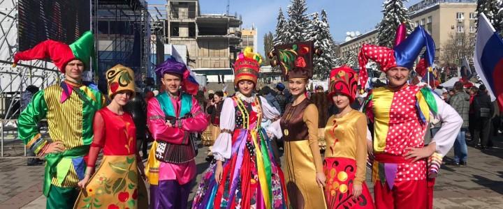 Ставропольский филиал МПГУ принял участие в праздновании Дня народного единства