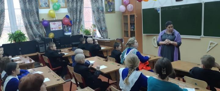 Инновационная площадка проф. И. Г. Минераловой.