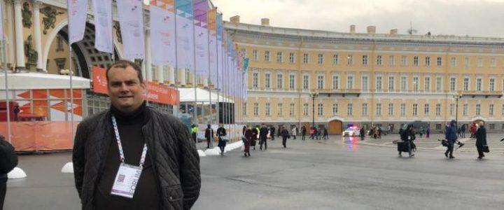 Институт «Высшая школа образования» на Санкт-Петербургском международном культурном форуме