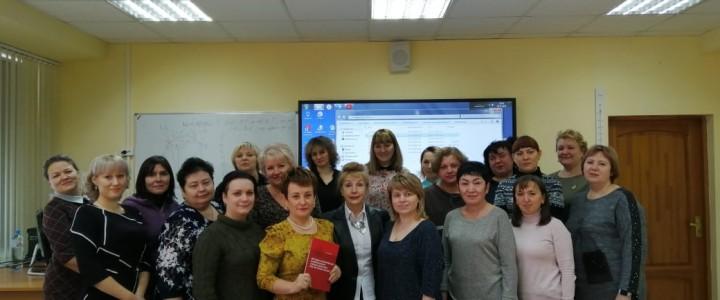 Л. И. Боженкова провела в Ноябрьске курсыдля учителей математики
