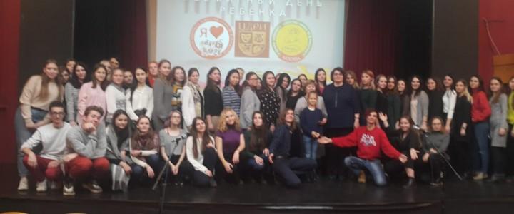 """Институт """"Высшая школа образования"""" принял участие в благотворительном праздничном вечере, посвященном Всемирному дню ребенка"""