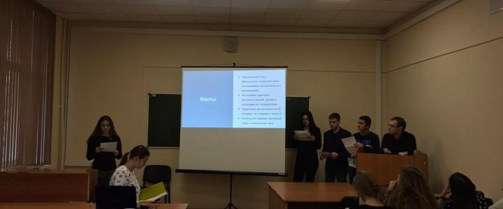 День французского языка на географическом факультете