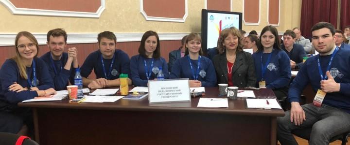 Стартовал педагогический хакатон в Грозном
