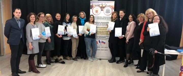 Завершились курсы «Современное образование на русском языке в поликультурном мире» в Страсбурге
