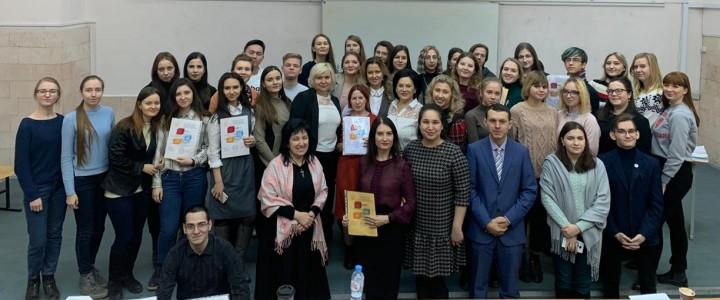 Круглый стол «Научное наследие Т.И. Шамовой и его влияние на решение актуальных проблем современной Школы»