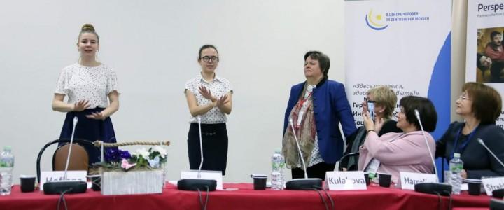 Центр психолого-педагогического сопровождения студентов с ОВЗ на Германо-Российском Инклюзивном Социальном Форуме