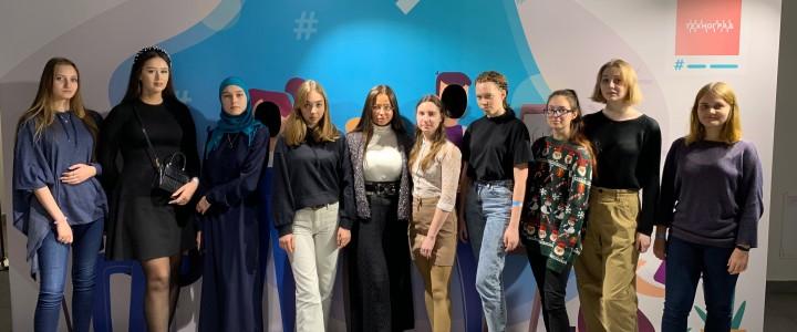 Студенты факультет педагогики и психологии приняли участие в конкурсе «ФОТОЛАЙК-2019»