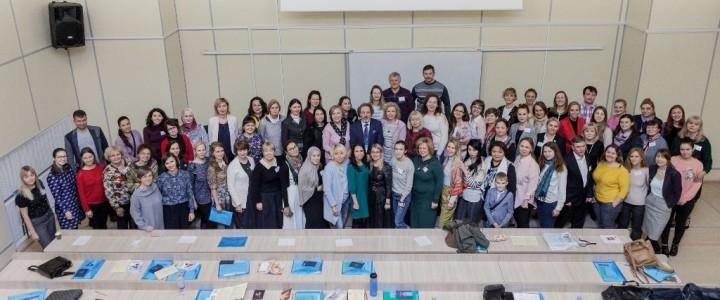 В Институте детства прошла Международная конференция «Интеграция метода Марии Монтессори с отечественным образовательным пространством»