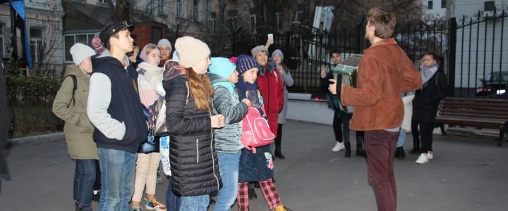 Москва встречает финалистов Фестиваля ученической молодежи  «С любовью к России – с любовью к Москве»
