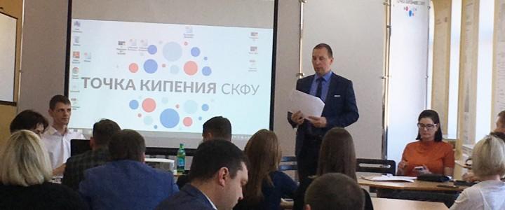 Участие в стратегической сессии