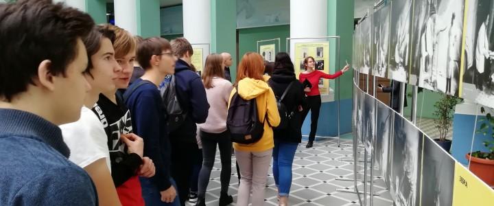 Знакомство с МПГУ: экскурсии для школ из регионов