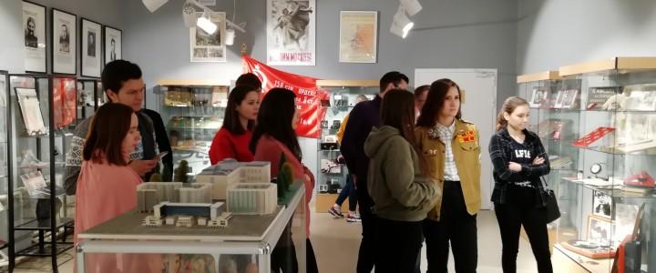 День открытых дверей в Музее МПГУ