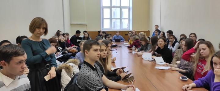 Лаборатория МФПО провела семинар «Междисциплинарные лингвистические исследования»