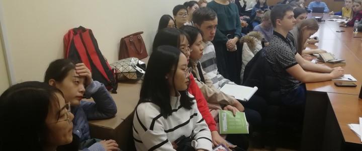 Иностранные магистранты приняли участие в научном семинаре «Междисциплинарные лингвистические исследования»,