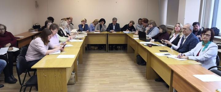 В Корпусе гуманитарных факультетов МПГУ прошло очередное совещание с заместителями руководителей учебных подразделений