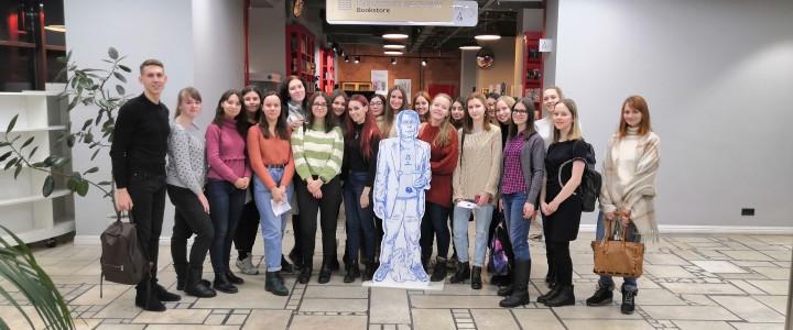 Экскурсия для студентов ИМО в библиотеке иностранной литературы