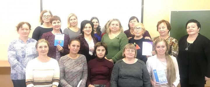 Доцент кафедры социальной педагогики и психологии Н.П. Болотова приняла участие в семинаре «Организация работы с обучающимися, имеющими ограниченные возможности здоровья в образовательных организациях»