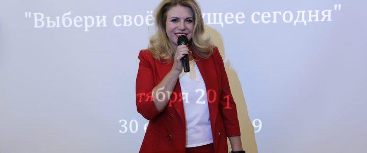 30 октября 2019 года в Покровском филиале МПГУ прошло региональное мероприятие «Ярмарка учебных мест: выбери профессию сегодня»