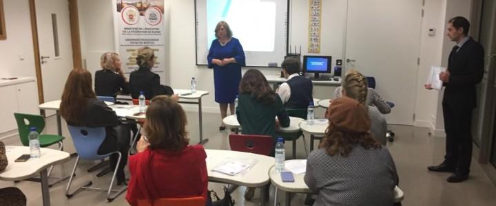 Завершились курсы «Современное образование на русском языке в поликультурном мире» в Париже