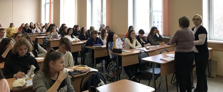 В Колледже МПГУ прошел Большой этнографический диктант