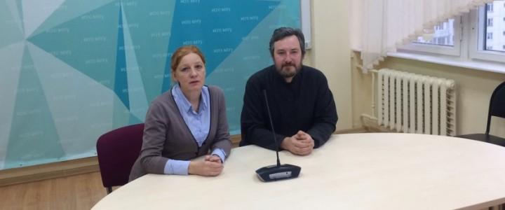 В Институте социально-гуманитарного образования МПГУ состоялся вебинар, посвященный проблеме духовно-нравственного воспитания подростков