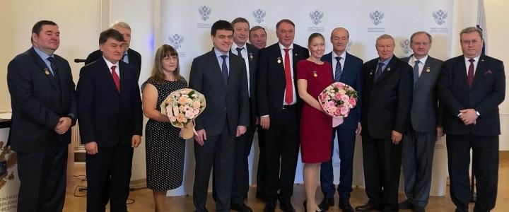 Ректор МПГУ принял участие в церемонии вручений премий Правительства РФ