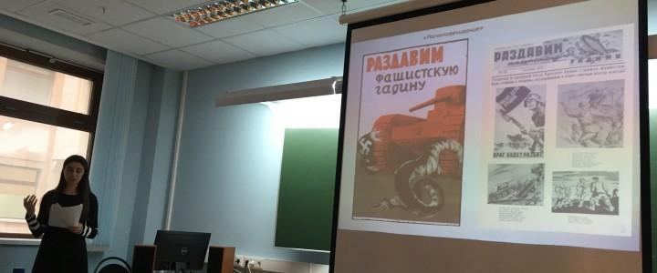 Студенты-регионоведы на межвузовской студенческой конференции «Региональные варианты массовой культуры»