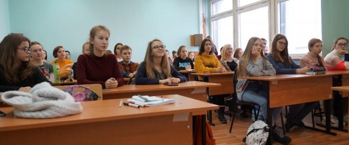 Университетская среда: о гражданских правах, педагогике и теории вероятности